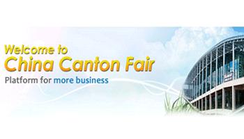Canton Fair 125 Booth NO 6.0D16