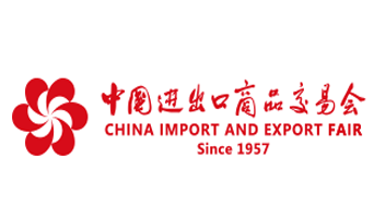 Canton Fair 126 Booth NO2.1F42-43