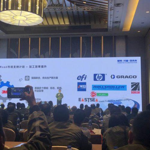 3M Traffic Safety·2019 National Manfacturer Conference