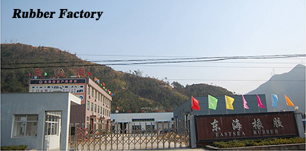 Rubber-Factory
