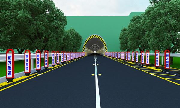 Tunnel Safety-5
