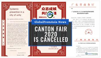 Canton Fair 2020 Postponed-1